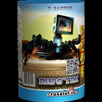 Пиротех 7